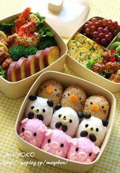 Pin Anime Panda Happy Lunchbox On Hinata Bento Kawaii Asian Style ღ