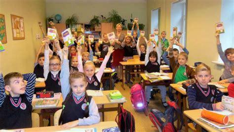 #PUTRINGS Daugavpils Saskaņas pamatskolā