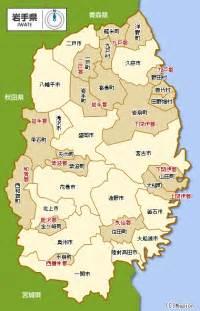 岩手県:岩手県 都道府県から地図を検索|マピオン