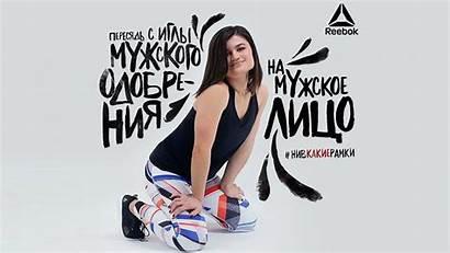 Reebok Ad Russia Cunnilingus Russian Court Joke