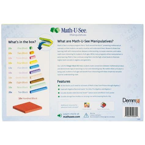math   gamma timberdoodle