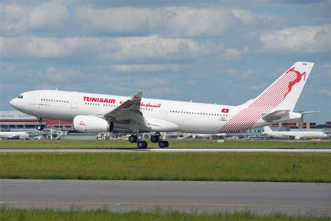 Tunisair | World Airline News
