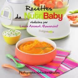 3 livres de recettes de cuisine pour bébé à télécharger