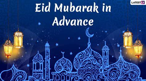 eid mubarak  advance images hd wallpapers