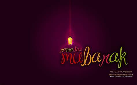 ramadan  mubarak wallpaper  title