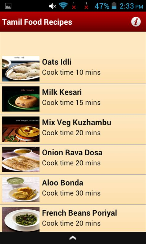 tamil cuisine recipes tamil food recipes android apps on play