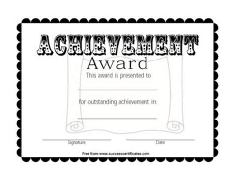 Baseball Achievement Certificate Baseball Success Achievement Award 1 Certificate Templates Teachers