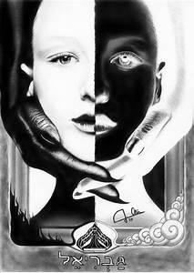 Bedeutung Yin Und Yang : yin und yang bild kunst von gabriel akin bei kunstnet ~ Frokenaadalensverden.com Haus und Dekorationen