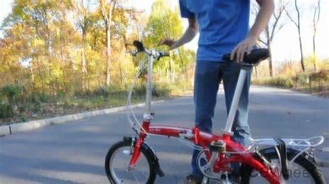 dahon curve  folding bike youtube