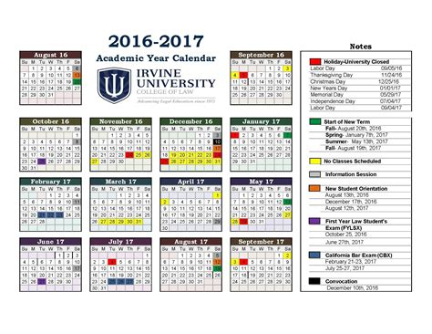 fordham academic calendar qualads