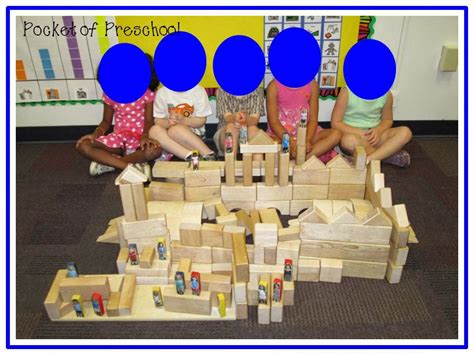 blocks center building builders pocket of preschool 244 | Slide4