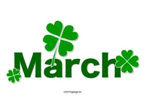 March Month Clip Art Free