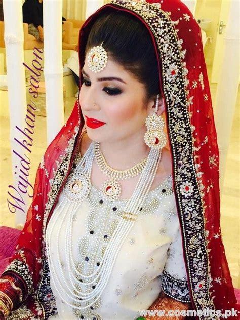 Wajid Khan Beauty Salon Real Bride