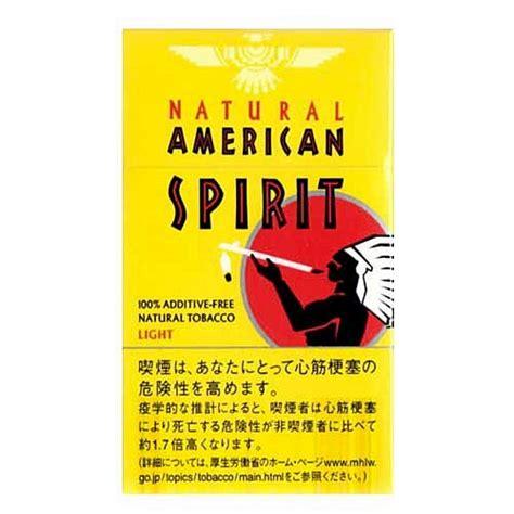 American Spirit Light by American Spirit Light 8mg Tobaccojal Dutyfree