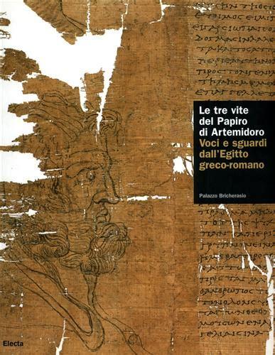 Libreria Giunti Verona by Libreria Giunti Brescia 28 Images Libreria Giunti