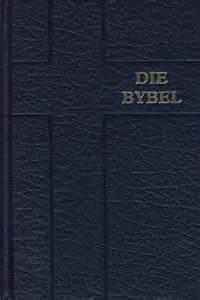 DIE BYBEL - NASLAAN HARDEBAND   Christian Liberty Books