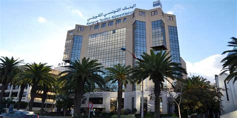 tunisie telecom siege berd btk désignée la banque émettrice la plus active en