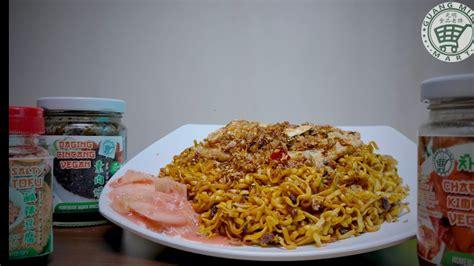 Bahkan bisa kapan saja anda buat saat lapar melanda. Mie Goreng Tek-Tek Spesial Ala Guang Ming Mart Vegan Friendly - Resep Mie Goreng Vege / Vegan ...