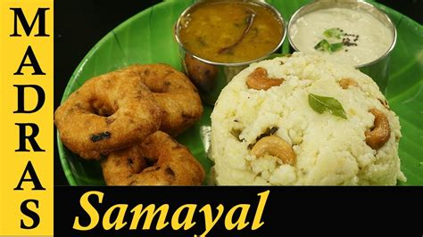 We support all android devices such as samsung selecting the correct version will make the tamil recipe in tamil language app work better, faster, use less battery power. Ven Pongal Recipe   Pongal Recipe in Tamil   How to make ...