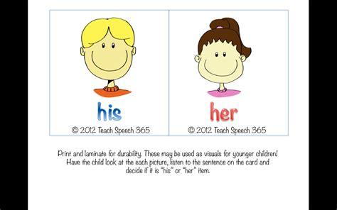 """Teach Speech 365 """"his"""" And """"her"""" Fun"""