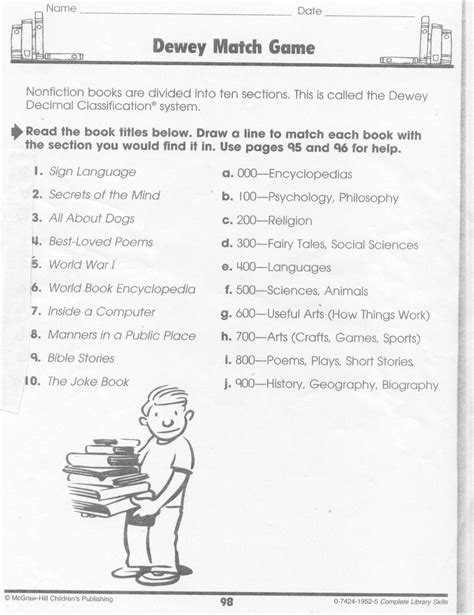 dewey decimal worksheets pdf catalog your books and