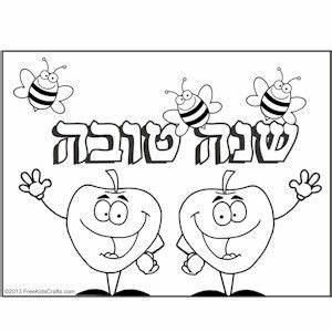 printable rosh hashanah new year coloring card special With created by team