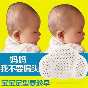 usd 7073 baby styling pillow 0 1 years old baby anti With best pillow for 6 year old