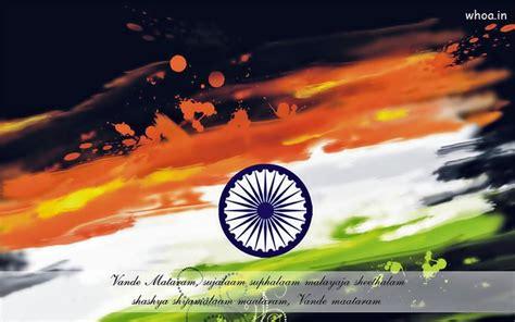 indian flag vande mataram quote hd wallpaper