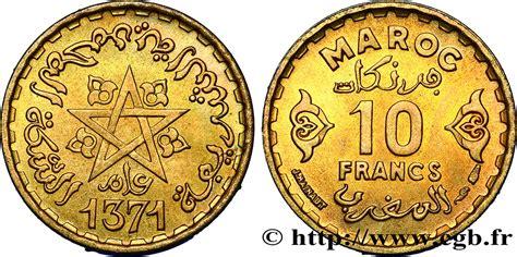 maroc protectorat francais  francs ah   paris spl fco colonies