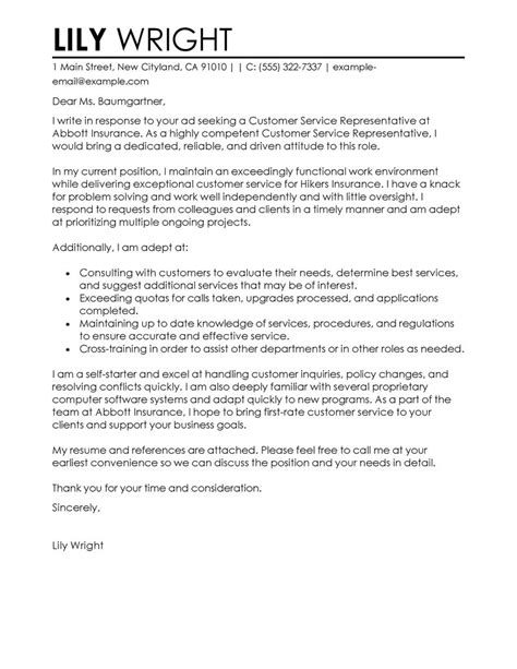 13624 sle cover letter for resume customer service 2017 customer service cover letter fillable printable pdf
