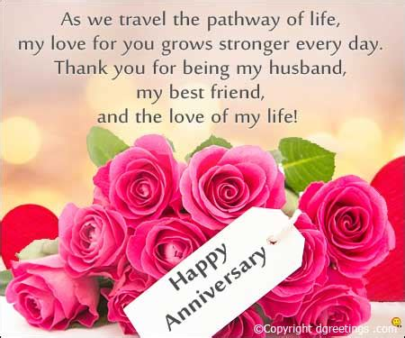 anniversary quotes anniversary quotes  husband