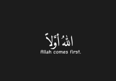 arabic quotes islamic quotes picpk picture sharing