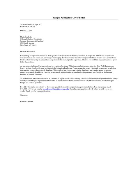 what does a cover letter for application look like