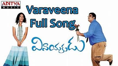 Lyrics Vinayakudu Song