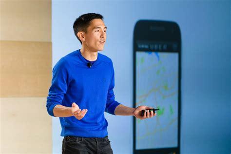 Presentamos la nueva app creada con ayuda de los ...