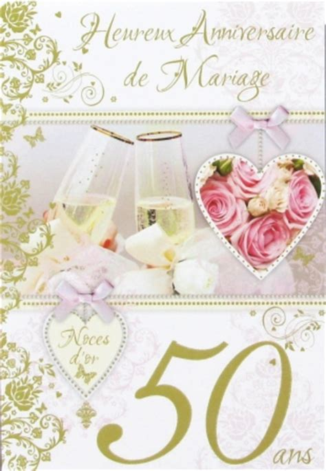 carte anniversaire de mariage 50 ans cartes anniversaire de mariage 50 ans america s best lifechangers