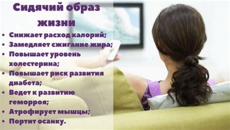 Лечение и профилактика геморроя при сидячей работе