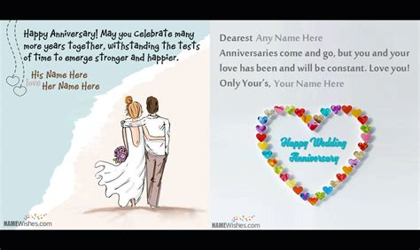 wedding anniversary wishes   edit