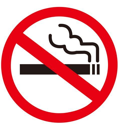 画像 : 禁煙マークのイラストやたばこ禁止の張り紙に関する素材まとめ - NAVER まとめ