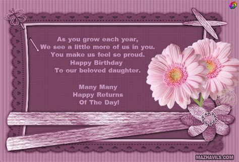 happy birthday quotes  daughter  mom quotesgram