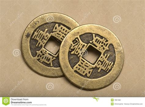 Old Chinese Coins. Stock Photo. Image Of Money, China
