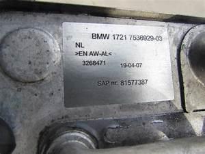 Bmw Transmission Cooler Modine 17217536929 E90 E92 E93 335i 335xi 335is E82 135i E84 X1 35ix E89