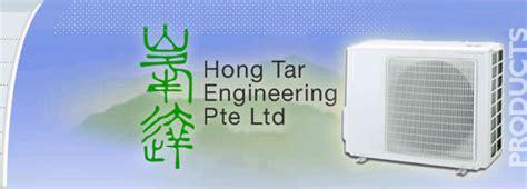 Hong Tar Engineering Pte Ltd