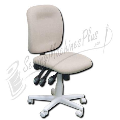 horn 6 way adjustable chair 12090c