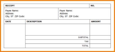 Free Receipt Template Word Pdf Doc Printable