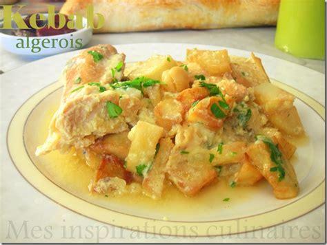 recette de cuisine facile et rapide algerien kebab algerien au poulet le cuisine de samar