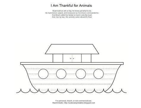 noahs ark printable boat sunday school sunbeam