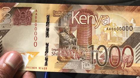 kenya introduces  bank note currencies