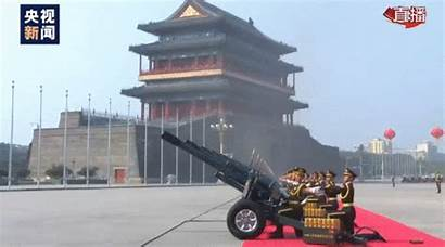 China Celebrations Salute Gun Ceremony During National