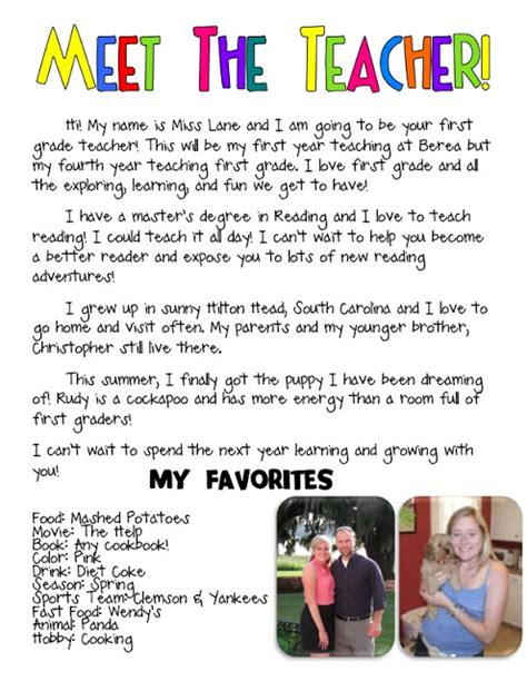 meet the teacher letter laughing with currently and back to school freebie friday